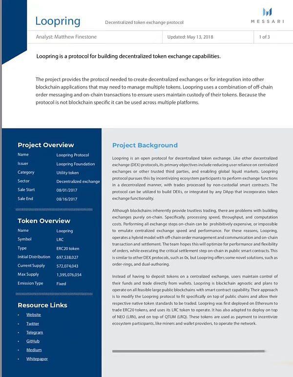 路印协议:Messari Research唯一通过评测的中国区块链项目